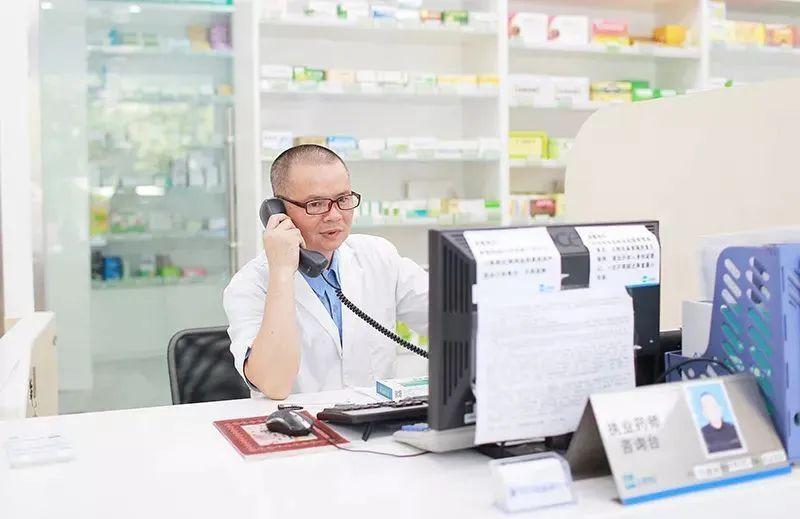 药物治疗管理